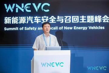 交通部将建立新机制 不回收废旧电池将影响新产品准入