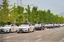 百度率先拿下T4自动驾驶测试牌照,科技公司比整车企业先走一步?