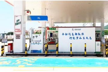 广东省佛山市建成全国首个油氢合建站