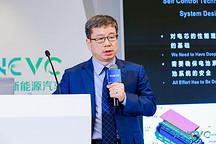 黄希鸣:新能源产品的安全可靠性是企业的社会义务