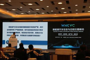 李开国:重视电池安全设计过程 从源头避免电动汽车安全事故