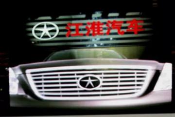 北京开出车企排放全国最大罚单 江淮汽车被处罚超1.7亿元