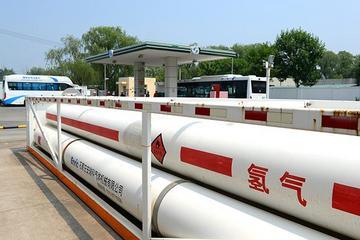 成为世界第一产氢大国 中国氢能产业初具雏形