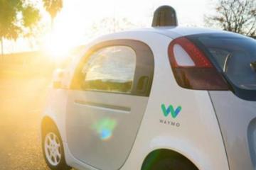 Waymo睁开无人驾驶车载无线群集测试