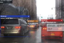 初創公司推視頻處理平臺 加快處理自動駕駛汽車機器學習算法訓練數據