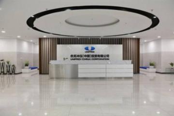 日本优尼冲压在武汉建新厂 扩大对新能源车企销售