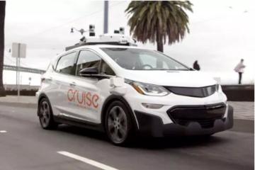 Cruise自动驾驶汽车识别并驶过双排停放的汽车 但会为迎面开来的汽车让路