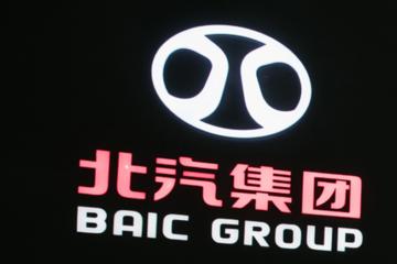 第二批欠款即将归还 北汽银翔股权重组最迟7月落地