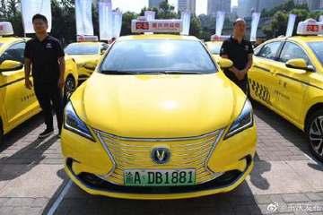 重庆:200辆纯电动新能源出租车投入试运营