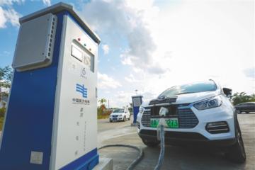 最高补贴100万元 海南出台充电设施建设运营管理办法