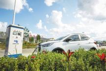 海南:11月底前出台新能源汽车停放收费优惠政策
