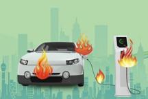 西安发生多起电动汽车自燃事件 很安全不必担心