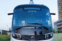 来了!首款5G自动驾驶微公交量产车
