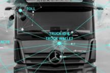 戴姆勒試點卡車ID和卡車錢包 實現支付流程自動化
