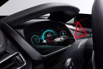博世全力打造车载3D显示屏