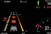 BlueSignal推出AI交通预测平台 可帮助自动驾驶汽车进行防御驾驶