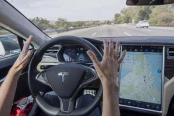 L3及更高级别自动驾驶车辆将有国际准则