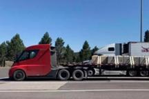 特斯拉电卡车满载续航测试达标:疑实现800公里