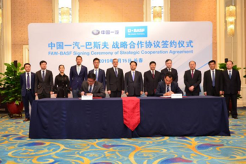 中国一汽与德国巴斯夫签署战略合作协议