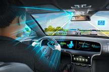 确保驾车安全 眼球追踪技术蕴藏大潜力