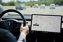 优化冗余设计 特斯拉发布自动驾驶专利