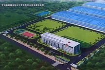 陕西秦能锂电年产3万吨负极项目试产