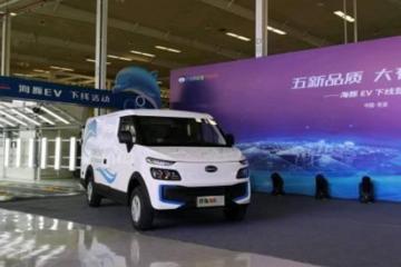 奇瑞商用车新能源基地落成,首款智慧物流车拟9月上市