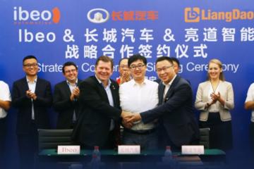 长城汽车、亮道智能、Ibeo签署协议,全球首个纯固态激光雷达量产合作达成