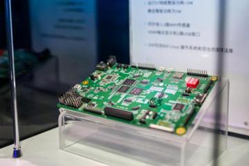 华山系列芯片发布 关键性能超越EyeQ4