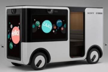 索尼联手雅马哈进军电动汽车 开发全新移动体验的车型