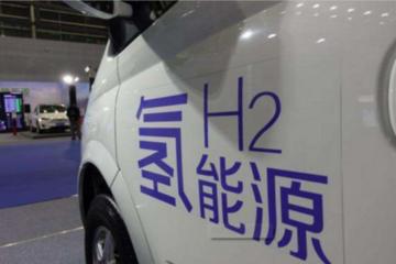 争取突破万辆 江苏发布2025氢燃料汽车规划