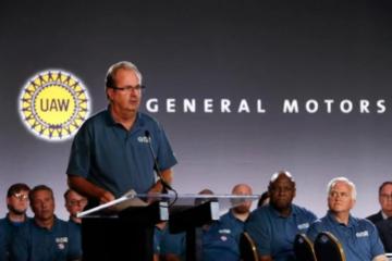 全美汽车工人联合会支持在底特律3家车企罢工 通用首当其冲
