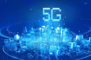 2020年8月基站4.5万个 深圳5G建设规划