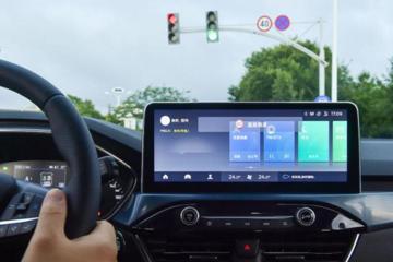 福特中国将推出C-V2X部分预商用功能