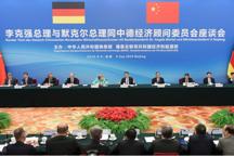 中國、德國將共同商討制定自動駕駛、AI等國際標準