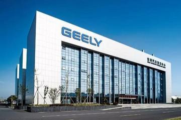 吉利控股集团与戴姆勒集团共同投资Volocopter 前瞻布局城市空中出行领域
