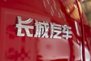 长城汽车人才战略升级,近2000员工将获1.85亿股权激励