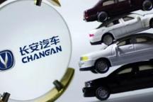 长安汽车8月销量1449辆新能源汽车,环比增长83.9%