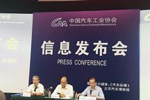 中汽協:8月新能源汽車銷售8.5萬輛,同比降幅擴大至15.8%