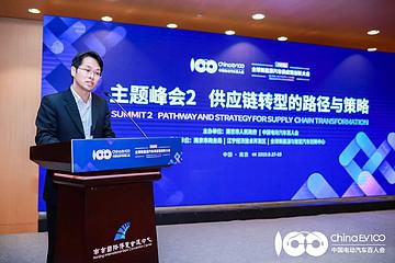 商务部肖荣臣:供应链是新经济突破点,加快构建新能源汽车供应链体系