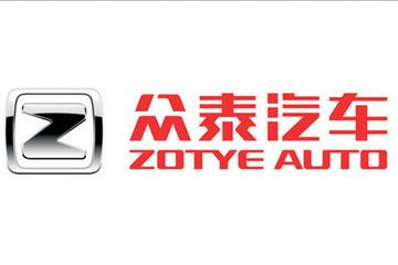 众泰汽车发表声明 协助君马销售解决售后服务问题