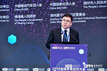 长城汽车张文辉:以网约车为入口 构建智能生态环境