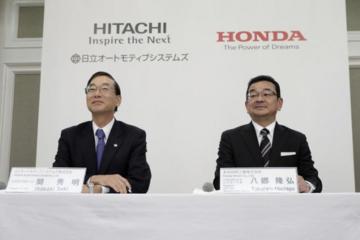 日立本田将整合旗下汽车零部件企业