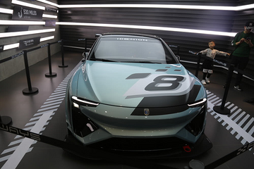 爱驰汽车发展燃料电池 首款电动跑车Nathalie将亮相进博会
