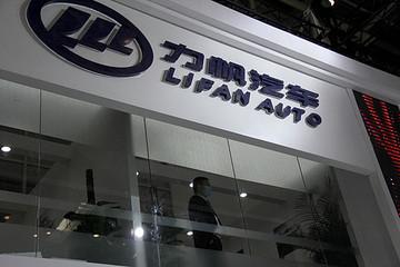 重庆汽车制造业重挫,多家车企亏损关停面临生存危机
