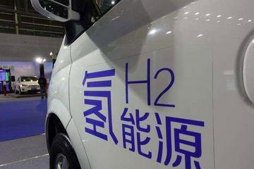 纯电动和氢动力谁是主流?新能源汽车方向或变轨!