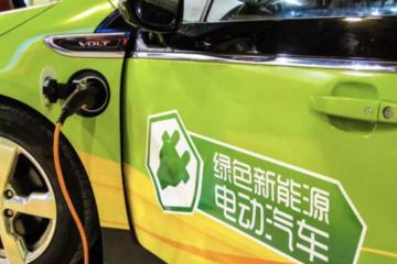 蔚来与英特尔旗下自动驾驶公司达成合作,股价涨近20%