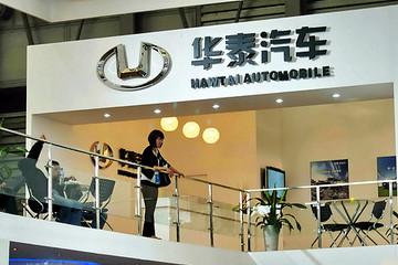万安科技全资子公司起诉华泰汽车,涉案金额达1317万元