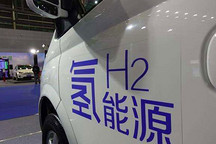 车企路线之惑:纯电和混动尚未分出结果,氢燃料又来了