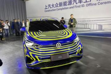 新车、新厂、新公司……车企电动化争夺战愈演愈烈?